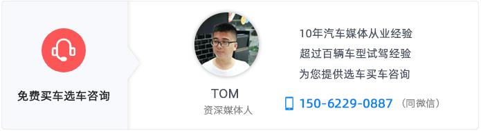 南京一汽紅旗H7少量現車 全系優惠1.5萬-夢之網科技