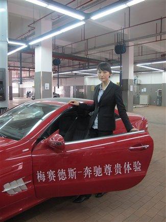史上最强妇女节福利待遇_南京中升之星汽车销