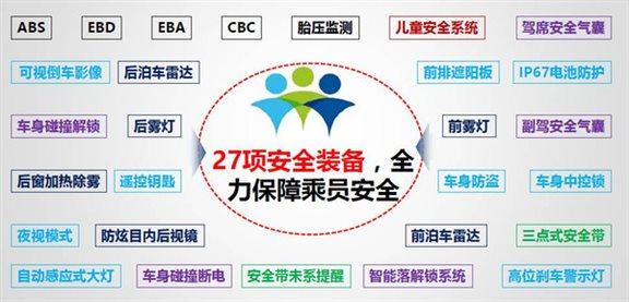 http://photocdn.sohu.com/20160226/mp60769949_1456495069446_7.jpeg
