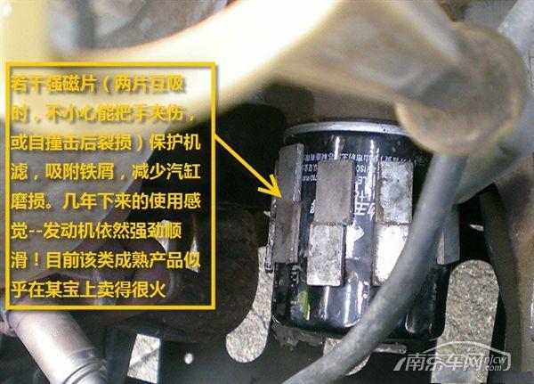 赛欧3发动机皮带