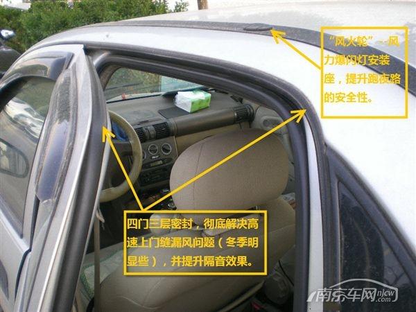 赛欧2005款 sedan 1.6 sl mt(信息已过期)