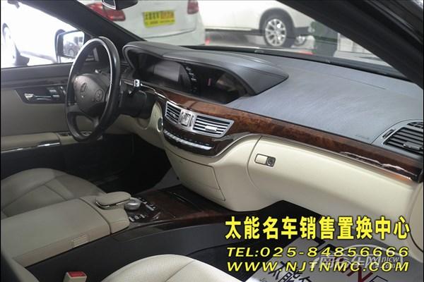 奔驰s350_二手车信息_南京车网